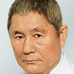 Doctor-X (Special)-Takeshi Kitano.jpg