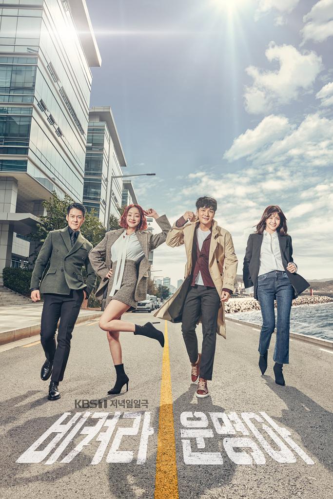 It's My Life (Korean Drama) - AsianWiki