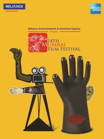 2012 (14th) Mumbai Film Festival-p1.jpg