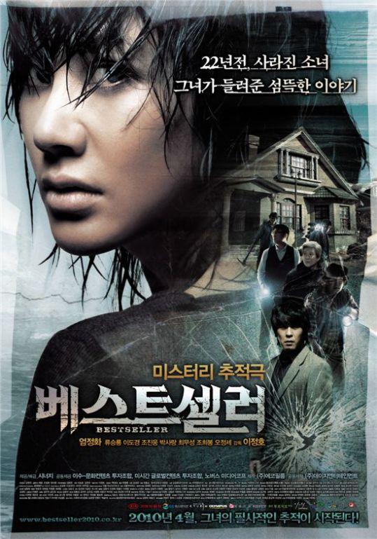 Thriller Bestseller Filme