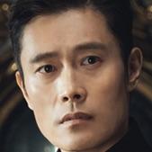 Mr. Sunshine-Lee Byung-Hun.jpg