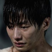 The Tunnel-Song Jae-Rim.jpg