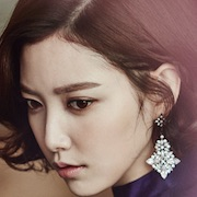 Uncontrollably Fond-Lim Ju-Eun.jpg