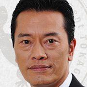 Undercover Agent Tokage-Kenichi Endo.jpg