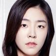 Babysitter (Korean Drama)-Shin Yoon-Joo.jpg