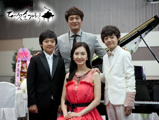 Five Fingers - Korean Drama - AsianWiki