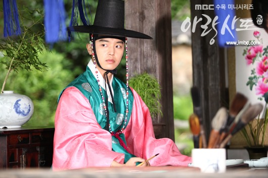 Arang_and_the_Magistrate-0062.jpg