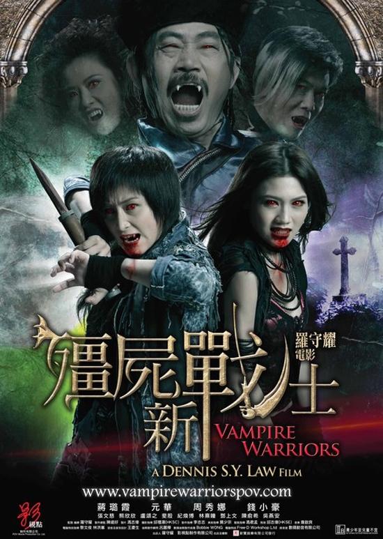 Vampire Warriors Asianwiki