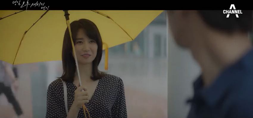 Love Affairs in the Afternoon (Korean Drama) - AsianWiki