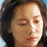Mistress (Korean Drama)-Shin Hyun-Bin.jpg