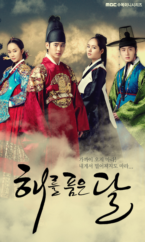 The Moon Embracing The Sun-p-p1.jpg