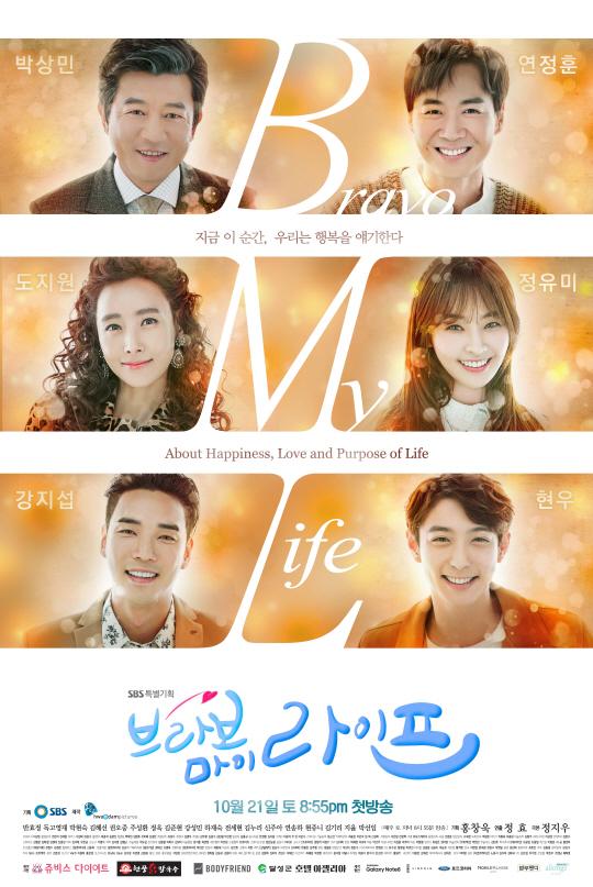 Love of my life in korean