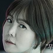 Duel (Korean Drama)-Kim Jung-Eun.jpg