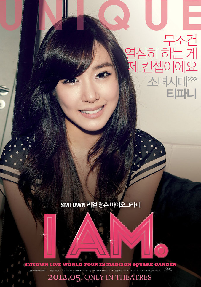 I am- SMTOWN LIVE WORLD TOUR in Madison Square Garden-p30.jpg