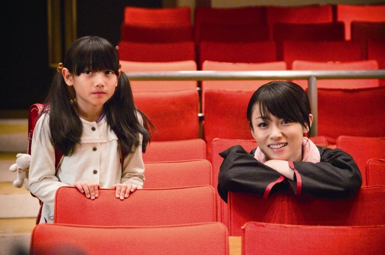 Kochikame the Movie-09.jpg