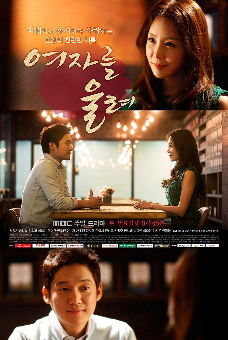 Nước Mắt Phụ Nữ - Make a Woman Cry MBC 2015 40/40 HD720p FFVN