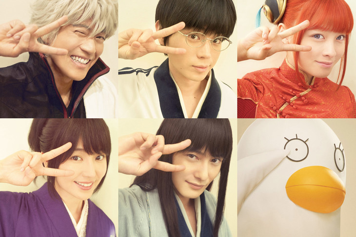 File:Gintama 2-SC.jpg