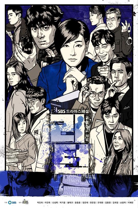 Return (Korean Drama) - AsianWiki