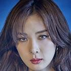 Vampire Detective-Lee Chung-Ah.jpg