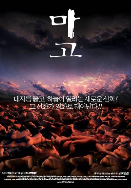 Jang mi in ae the secret rose - 1 part 9