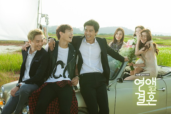 Marriage not dating korean drama ep 1. rules for dating an older guy humour.