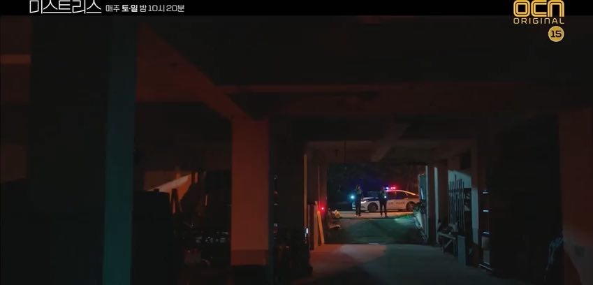 Mistress (Korean Drama) - AsianWiki