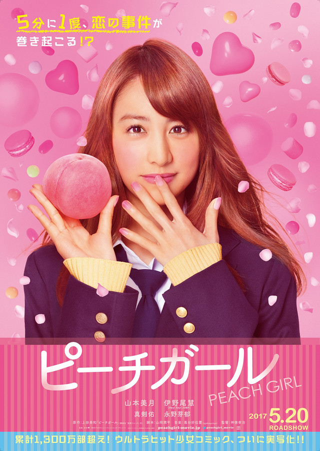 Peach girl who does momo end up with