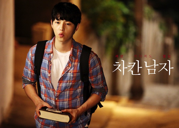 the innocent man korean drama
