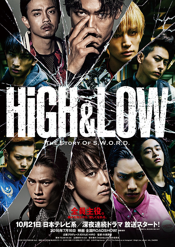 High & Low S1 Episode 01-10 [END] Subtitle Indonesia
