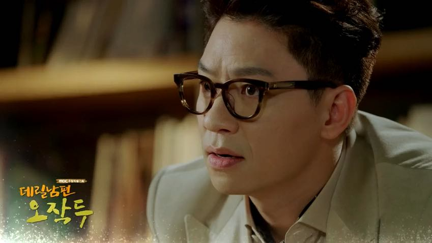 My Contracted Husband, Mr  Oh - AsianWiki