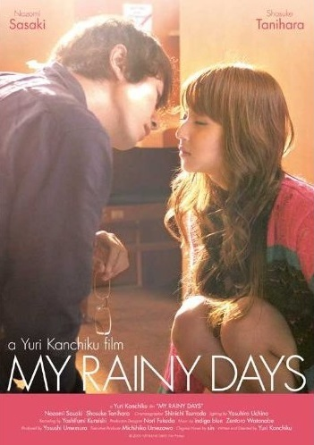 My Rainy Days (2009) Bluray Subtitle Indonesia