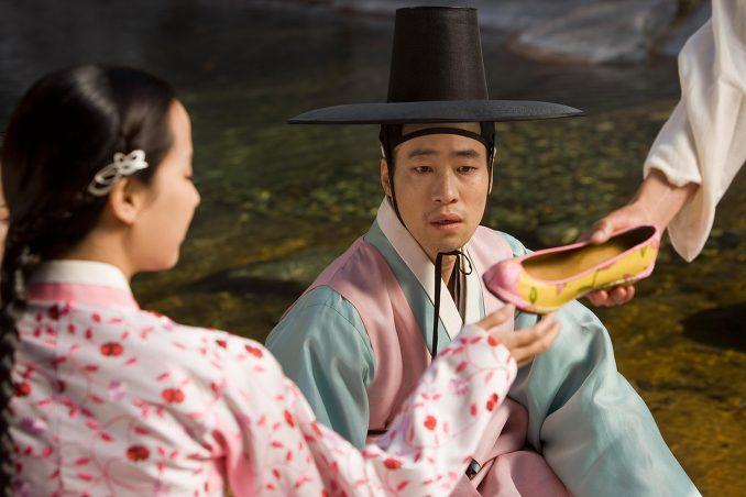 the servant 2010 korean movie