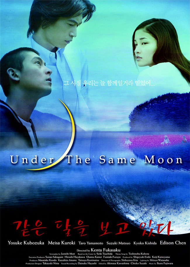 under the same moon movie review Read the latest under the same moon reviews and search other movie reviews for upcoming movies at moviescom.