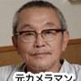 Demon Ward - Akuryo Byoutou-Choei Takahashi.jpg