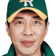 Hot Stove League-Son Kwang-Eop.jpg