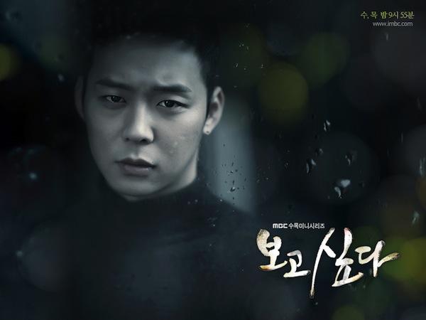 Min seo part 3 - 1 1