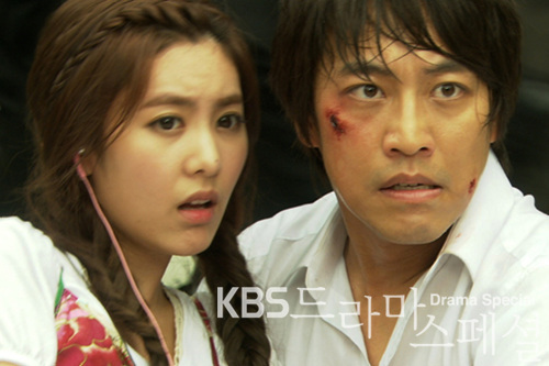 KBS Drama Special- Recent Condition of Trader Kim Chul-Soo Sent to the South-tp01.jp.jpg
