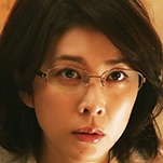 The Ineraseble-Yuko Takeuchi.jpg