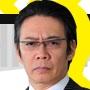 Legal High-Katsuhisa Namase.jpg