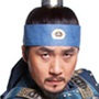 The Great Seer-Kim Ku-Taek.jpg