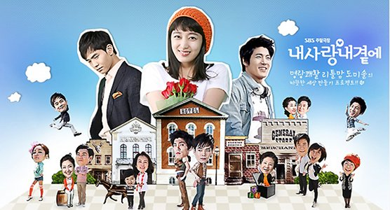 My Love By My Side (Korean Drama)-p2.jpg
