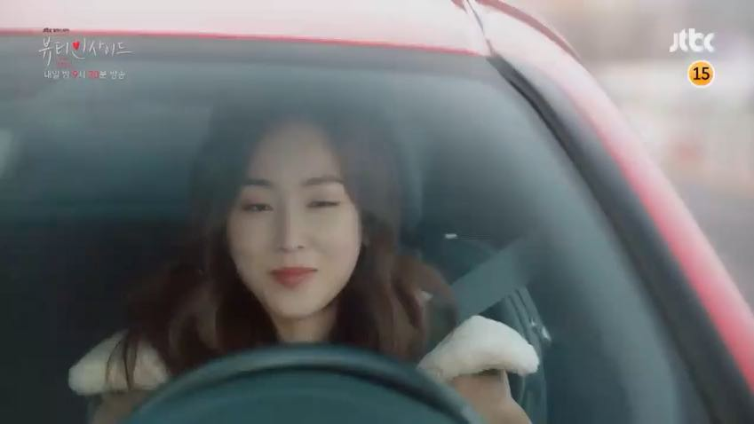 The Beauty Inside (Korean Drama) - AsianWiki