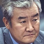 Undercover-Korean Drama-Son Jong-Hak.jpg