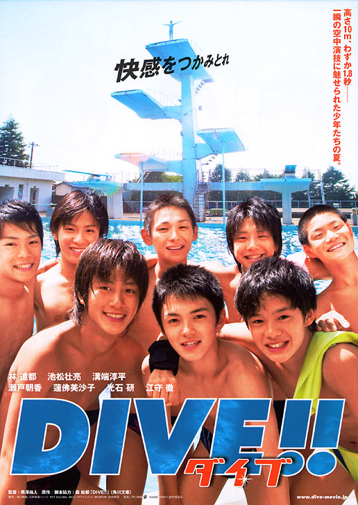 Dive asianwiki - Dive in movie ...