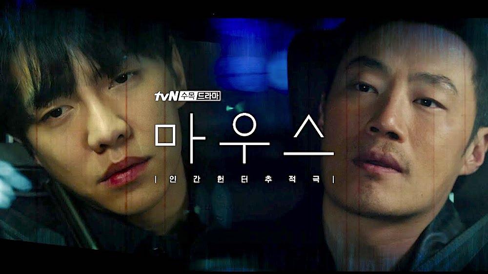 Mouse (Korean Drama) - AsianWiki