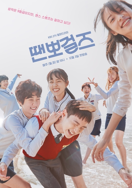 Just Dance - AsianWiki