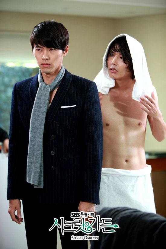 Secret Garden Sbs 2010 Korean Drama Asianwiki