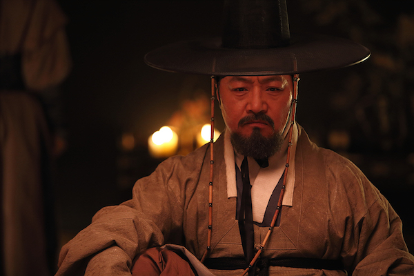The Magician / Chosun Masoolsa 2015