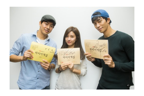 first script reading (Sept. 16, 2014 @ CJ E&M Center)