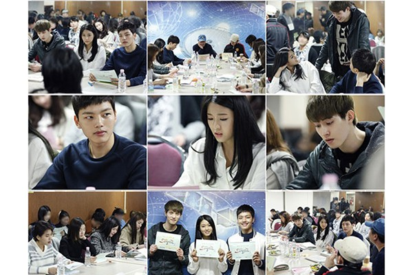 First script reading (March 13, 2015)
